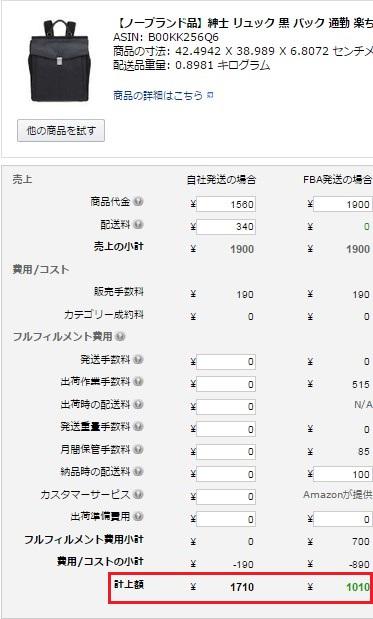SnapCrab_NoName_2015-8-4_13-53-2_No-00